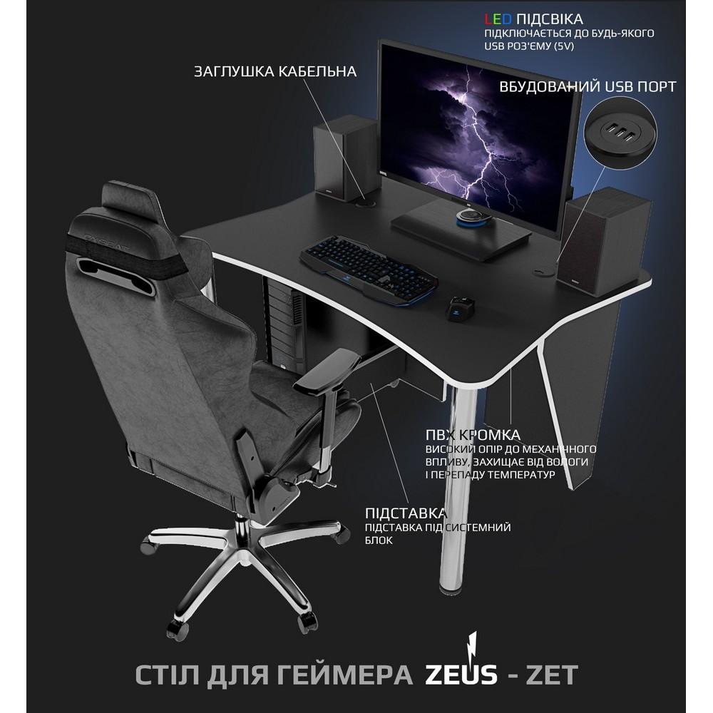 Игровой геймерский стол ZET-4 (120) Zeus