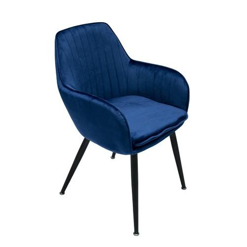 Кресло Verona темно-синее Signal-k