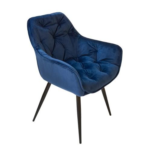 Кресло Magic темно-синее Signal-k